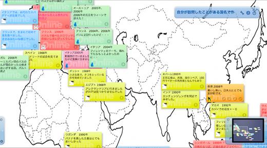 自分が訪問したことがある国名で作る世界地図
